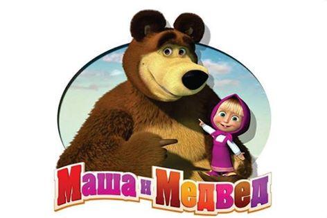 Danas u Kulturnom centru-pozorišna predstava Maša i medved ...