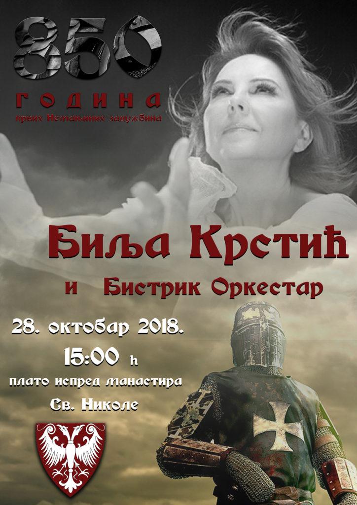 bilja-krstic-poster