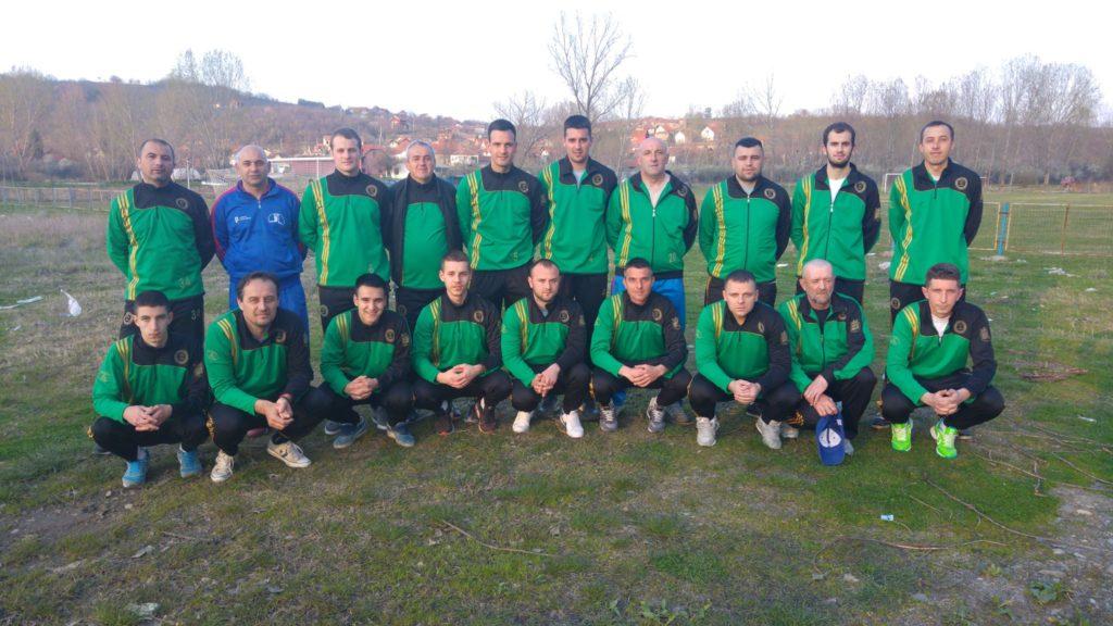 FK Trbunje