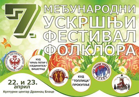 Uskrsnji festival