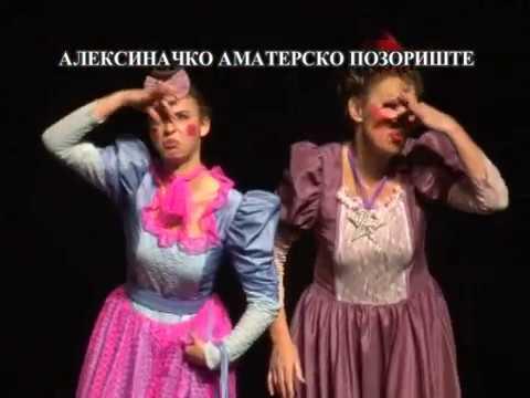Pokondirena tikva aleksinačkog pozorišta – 2. decembra u K.C Drainac u Blacu