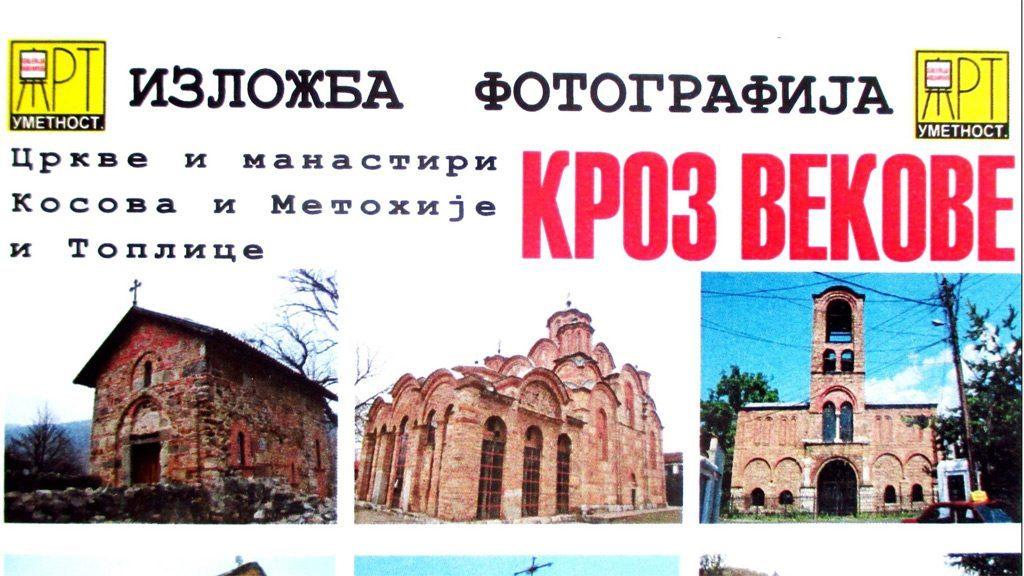Plakat-Crkve-i-manastiri-1024x576