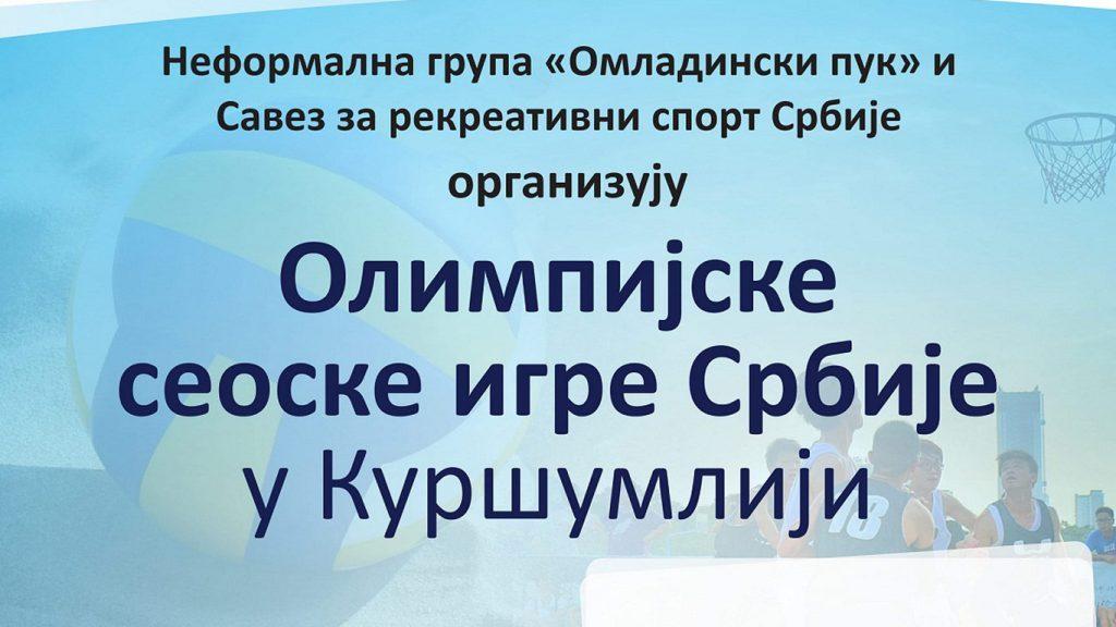 oslimspijske-seoske-igre-1024x576