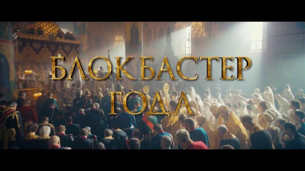 Preporučujemo : Film Matilda – KC Drainac Blace – četvrtak 23.novembar