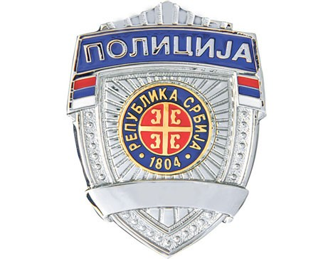 MUP-policija-Srbije
