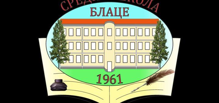 dan-srednje-skole-u-blacu-720x340